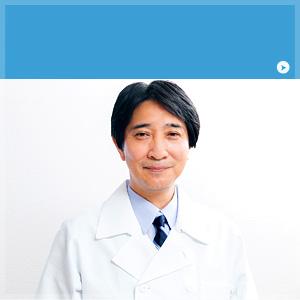 日本大学歯学部 兼任講師 歯科医師を育てる院長
