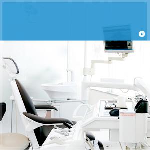 開業30年を迎えた歯科医院 こだわりを持った治療の提案